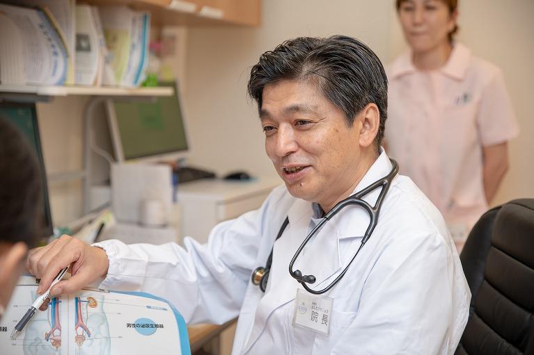 前立腺専門外来について